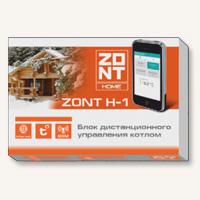 Модуль управления GSM-Climate ZONT H-1V (на DIN-рейку)